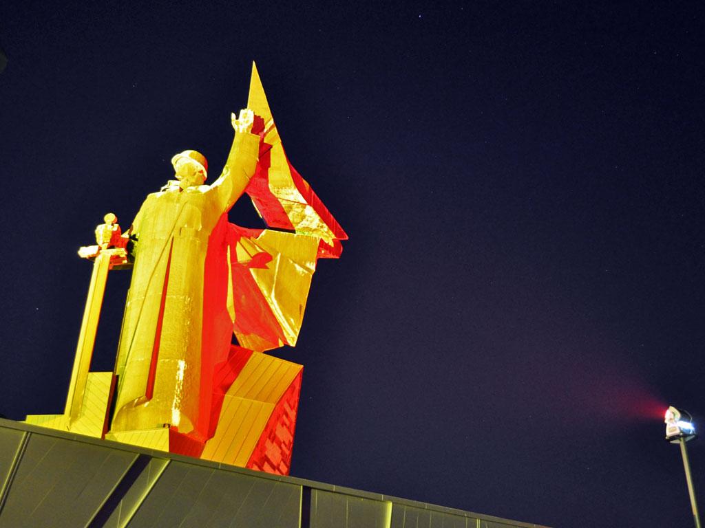 Художественное освещение монумента