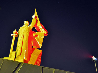 """Художественное освещение монумента """"Твоим освободителям, Донбасс"""""""