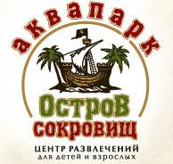 """Аквапарк """"Остров Сокровищ"""", пгт. Кирилловка, Запорожская область"""