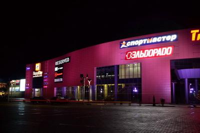 """Компания """"КОРТМИ"""" выполнила работы по архитектурному освещению фасада крупнейшего торгово-развлекательного центра в Мариуполе """"Порт City"""". Задействованы светодиодные прожекторы PR Lighting PR-8800 и PR-8802."""