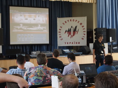 """Компания """"КОРТМИ"""" на семинаре Союза звукорежиссеров Украины - презентация цифровых микшерных консолей Midas PRO1 и PRO2, а также возможностей новой прошивки"""
