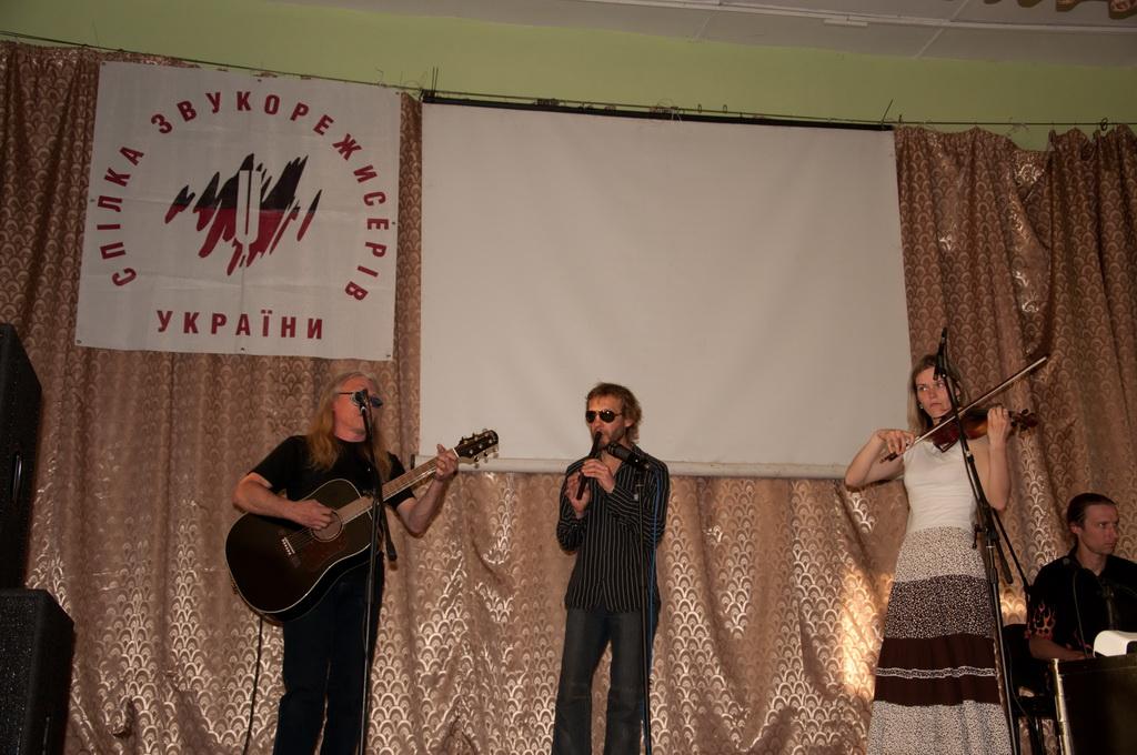 Семинар звукорежиссеров Украины 2011 - живое выступление группы
