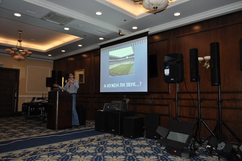 Доклад Андрея Гарькавого о двух озвученных стадионах для ЕВРО  2012
