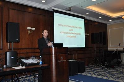 """Доклад технического директора """"КОРТМИ"""" о  системном подходе и принципах построения технологических систем для  культурно-зрелищных заведений"""