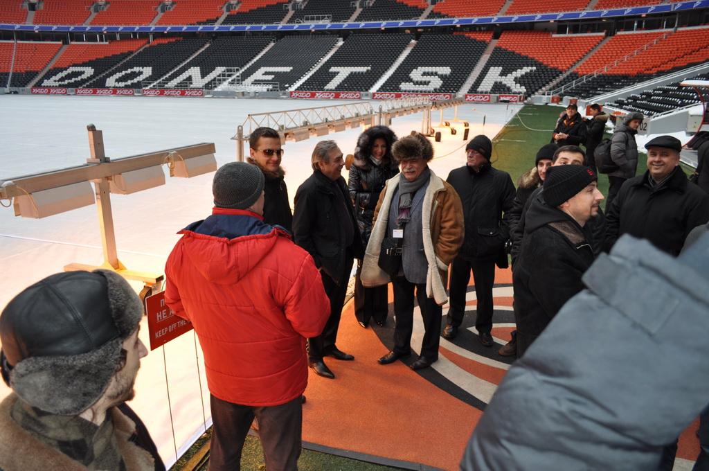 Экскурсия на стадион