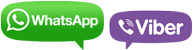 По телефону +38 (095) 064-17-14 с нами можно связаться в Viber и WhatsApp