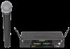 Беспроводная система с ручным микрофоном Samson Concert 77 Handheld – это высококачественная система UHF-диапазона для любых целей, где необходима высокая мобильность, высокое качество звука и стабильный радиоканал.